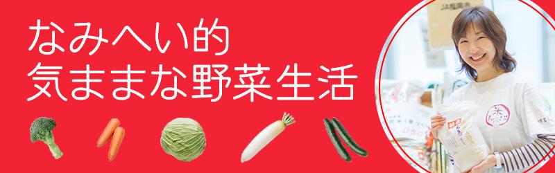 桑原ナミのブログ